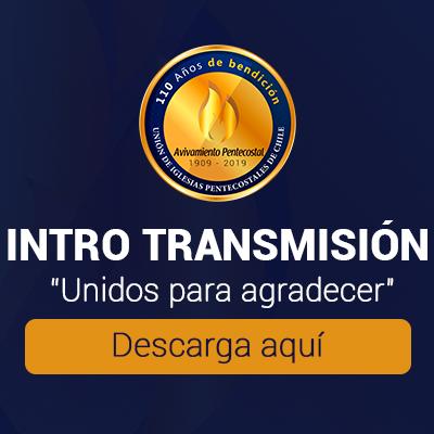 0IntroTransmisión